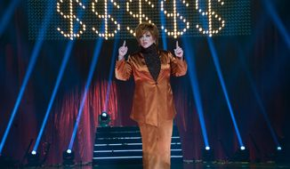 "This image released by Universal Studios shows Melissa McCarthy in a scene from, ""The Boss."" (Hopper Stone/Universal Studios via AP)"