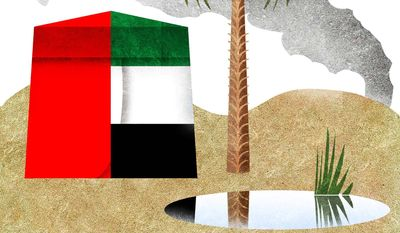 Illustration on the fragile oasis of the UAE by Alexander Hunter/The Washington Times