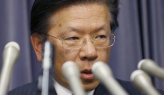 Mitsubishi Motors President Tetsuro Aikawa speaks during a press conference in Tokyo, Wednesday, April 20, 2016. Mitsubishi Motors Corp. said Wednesday it used improper testing methods to make some of its vehicle models look more fuel efficient than they actually are. (AP Photo/Shizuo Kambayashi)