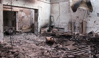 A U.S. airstrike on a Doctors Without Borders hospital in Kunduz, Afghanistan was the final straw that prompted one combat-hardened Green Beret to unleash a barrage of indictments against the command in Afghanistan and policymakers in Washington. (Associated Press)