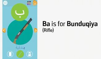 The Islamic State terrorist group has reportedly launched an Android app that teaches child recruits the Arabic alphabet. (Vocativ)