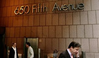 The U.S. government alleged that ASSA Corp. was created by Iran's Bank Melli to hold its interest in a building located at 650 Fifth Ave. in New York. The building's construction had been partly financed by a Bank Melli loan, U.S. Treasury said. (AP Photo/Seth Wenig/File)