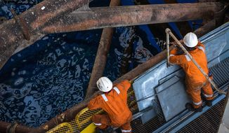 The modest amount of oil currently extracted by the DRC is offshore in the Atlantic seabed. (Photo: Shutterstock)