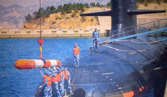 China's Type 093B SSN nuclear attack submarine is one of its most secretive projects. (Republic of China Navy)