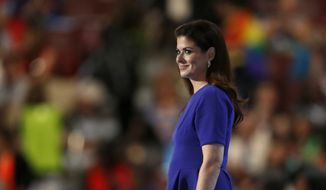 Actress Debra Messing takes the stage during the second day of the Democratic National Convention in Philadelphia , Tuesday, July 26, 2016. (AP Photo/Paul Sancya)