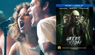 "Alia Shawkat and Anton Yelchin star in Lionsgate Home Entertainment's ""Green Room,"" now available on Blu-ray."