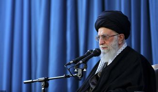 In this picture released by an official website of the office of the Iranian supreme leader on March 20, 2016, Supreme Leader Ayatollah Ali Khamenei speaks to a crowd in the northern city of Mashhad, Iran. (Office of the Iranian Supreme Leader via AP)