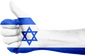 Israel thumbs up.png