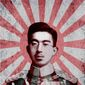 Hirohito Flag Illustration by Greg Groesch/The Washington Times