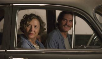 "This image released by A24 shows Annette Bening and Billy Crudup in a scene from ""20th Century Women."" (Merrick Morton/A24 via AP)"