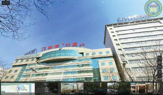 American military intelligence has identified a hotel complex that is serving as an ersatz headquarters for a Chinese military hacking unit. China is basically hiding its operations cyberattack units in plain sight.