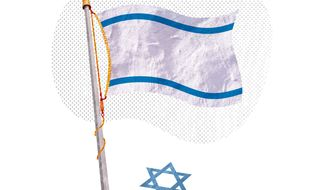 Revisionist History of Israel Illustration by Greg Groesch/The Washington Times