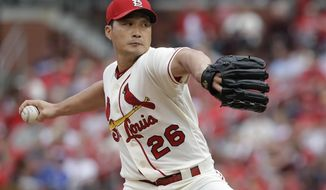 FILE - In this Oct. 1, 2016, file photo, St. Louis Cardinals relief pitcher Seung Hwan Oh throws during the ninth inning of a baseball game against the Pittsburgh Pirates, in St. Louis. Seung-Hwan Oh enjoyed a breakout rookie season for St. Louis, compiling a 1.92 ERA and evolving into the closer. After finishing with 19 saves, the right-handed reliever enters this spring with a clearly defined role at the end of the Cardinals bullpen. (AP Photo/Jeff Roberson, File)