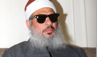 "Omar Abdel-Rahman, the ""Blind Sheikh"" behind the 1993 terrorist plot against the World Trade Center, is depicted here in an undated photo. He died of natural causes on Feb. 18, 2017. (Wikimedia Commons)"