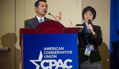 """Jay Aeba of the Japanese Conservative Union offers his remarks during a breakout panel titled """"Free Trade, Fair Trade or Phony Trade"""" on the second day of the American Conservative Union CPAC 2017 at the Gaylord National Resort and Convention Center in National Harbor, Md., Thursday, February 23, 2017. (Photo Rod Lamkey Jr.)"""