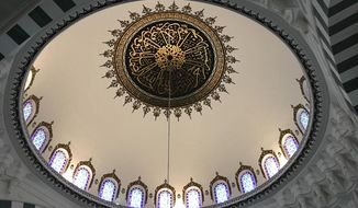 The dome of a mosque is depicted in this image from the Facebook page for the Islamic Center of Culpeper [Va.]. (Facebook) []https://www.facebook.com/1409975029217869/photos/a.1410139242534781.1073741827.1409975029217869/1856907471191287/?type=1&theater