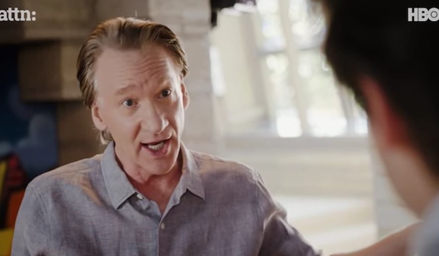 "Comedian Bill Maher says it's the ""kale-eating"" liberals who are bringing the Democratic Party down. (ATTN: and HBO)"