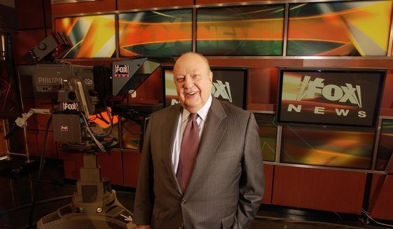 In this Sept. 29, 2006, file photo, Roger Ailes poses at Fox News in New York. (AP Photo/Jim Cooper, file)