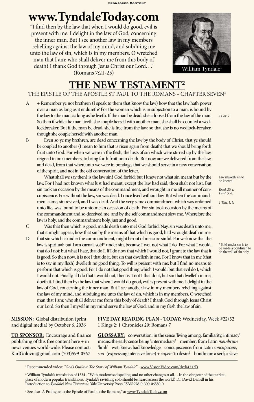 A daily reading of William Tyndale's 1534 translation of The New Testament from Tyndale Today. (Sponsored content May 31, 2017 in The Washington Times)
