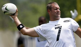 Pittsburgh Steelers quarterback Ben Roethlisberger throws a rugby ball during warmups NFL football minicamp, Tuesday, June 13, 2017, in Pittsburgh. (AP Photo/Keith Srakocic)