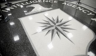 The floor of the main lobby of the Central Intelligence Agency in Langley, Va. (AP Photo/Andrew Harnik) **FILE**