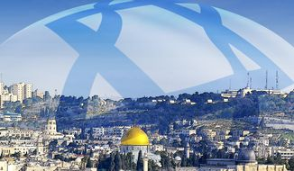Standing by Israel - A Special Advocacy Report