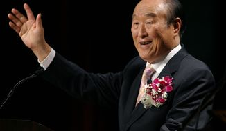 Rev. Sun Myung Moon Remembered