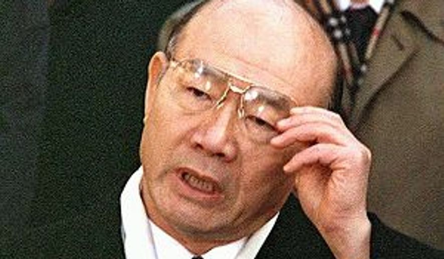 **FILE** Former South Korean President Chun Doo-hwan (Associated Press)