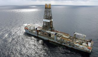 The Gulf of Mexico has been a drilling hub for so long that much of the easily recoverable fuel is gone, analysts say. (Associated Press/File)