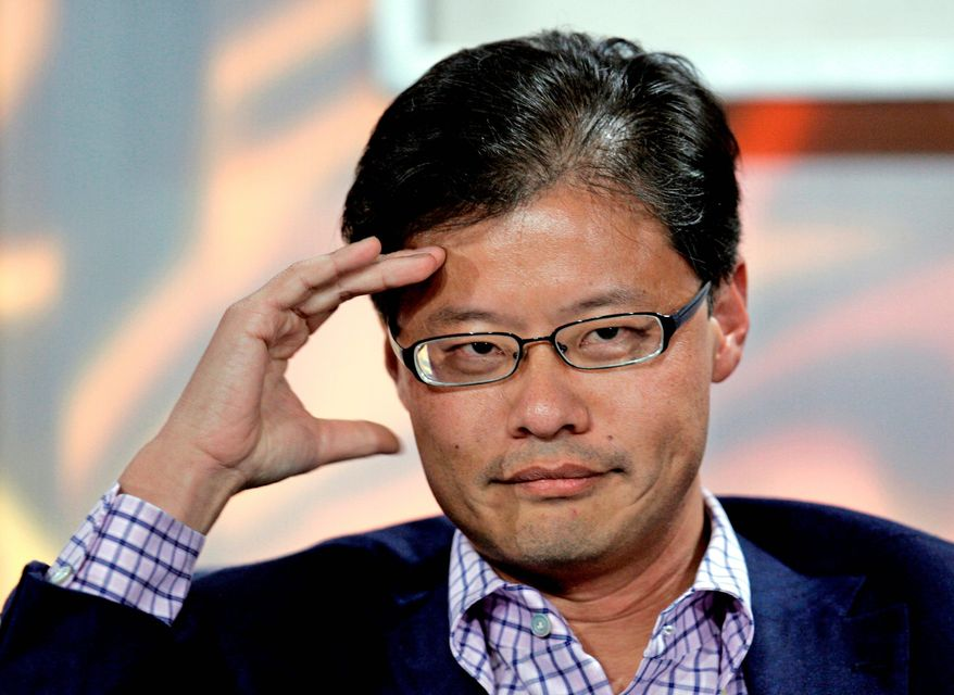 Yahoo co-founder Jerry Yang (AP photo)