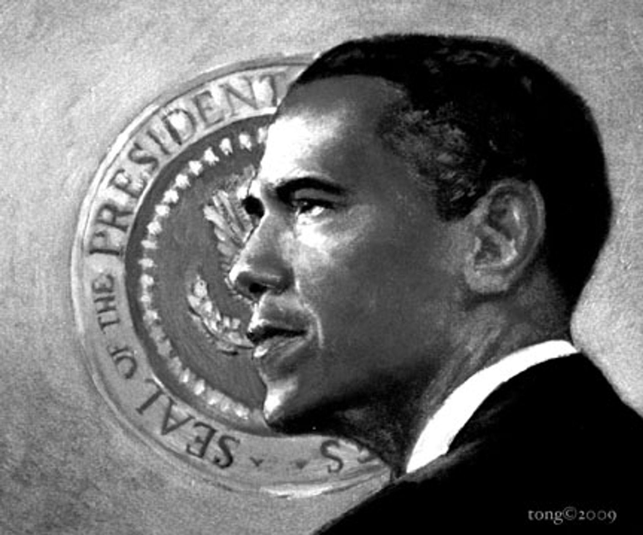 Obama administration was corrupt