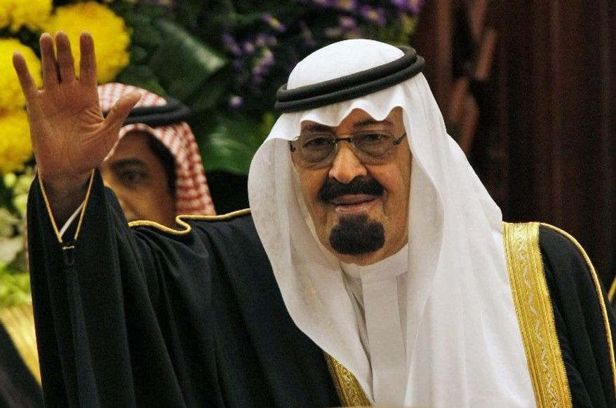 Saudi King Abdullah took the throne in 2005.