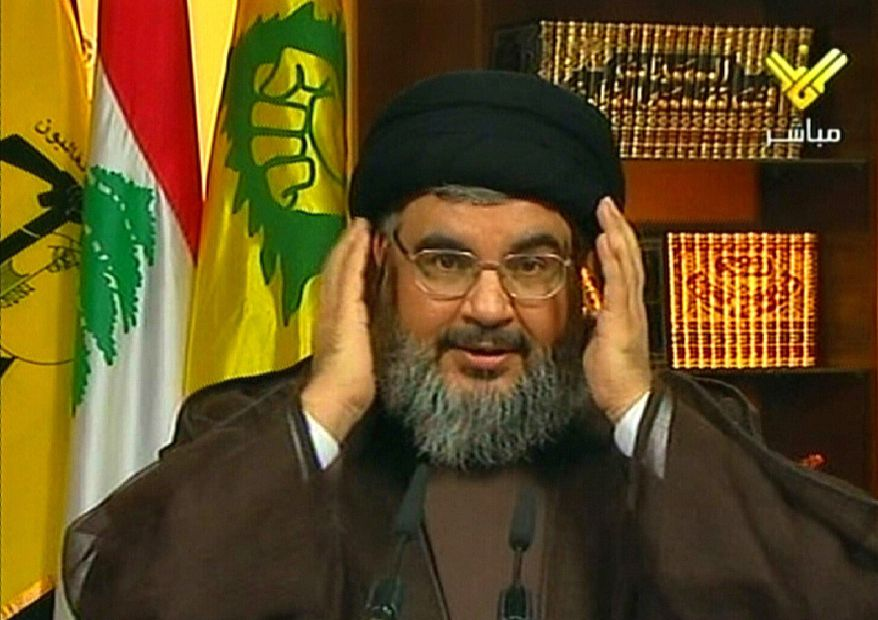 ** FILE ** Hezbollah-run Manar TV shows Hezbollah chief Sheik Hassan Nasrallah speaking from an undisclosed location in April 2009. (Getty Images)