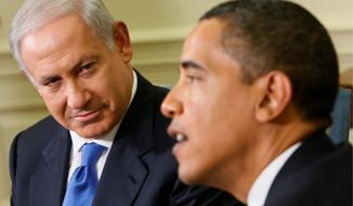 ASSOCIATED PRESS Israeli Prime Minister Benjamin Netanyahu made it clear in a meeting with President Obama that his intent to engage in the peace process is predicated on actions by Palestinians as well as U.S. actions on Iran.