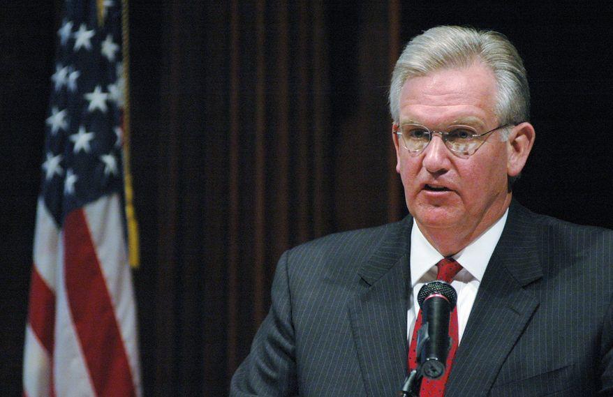 ** FILE ** Missouri Gov. Jay Nixon