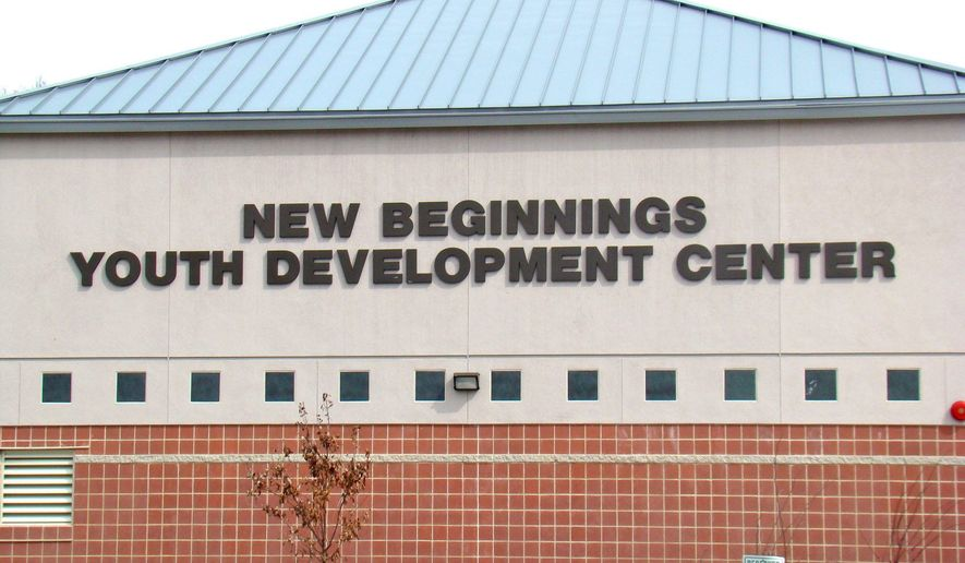 The $45 million New Beginnings Youth Center in Laurel. (Photo courtesy D.C. Department of Youth Rehabilitation Services)