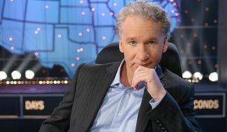 """Swine flu vaccines have little support among TV and radio hosts such as Bill Maher. He declared on his HBO show """"Real Time With Bill Maher"""" that he """"would never get a swine flu vaccine or any vaccine."""""""