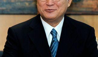 IAEA chief Yukiya Amano (AP Photo)