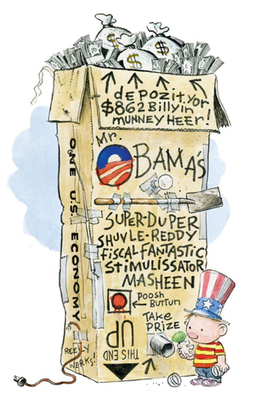 Illustration: The stimulus box by Alexander Hunter for The Washington Times.