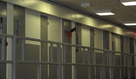 D.C. Jail in Washington, D.C. (Courtesy of wtopnews.com)