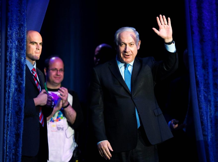 """Israeli Prime Minister Benjamin Netanyahu, due in Washington on Tuesday, says a resolution calling for a 2012 U.N. conference on nuclear nonproliferation """"hypocritical."""" (AP Photo)"""