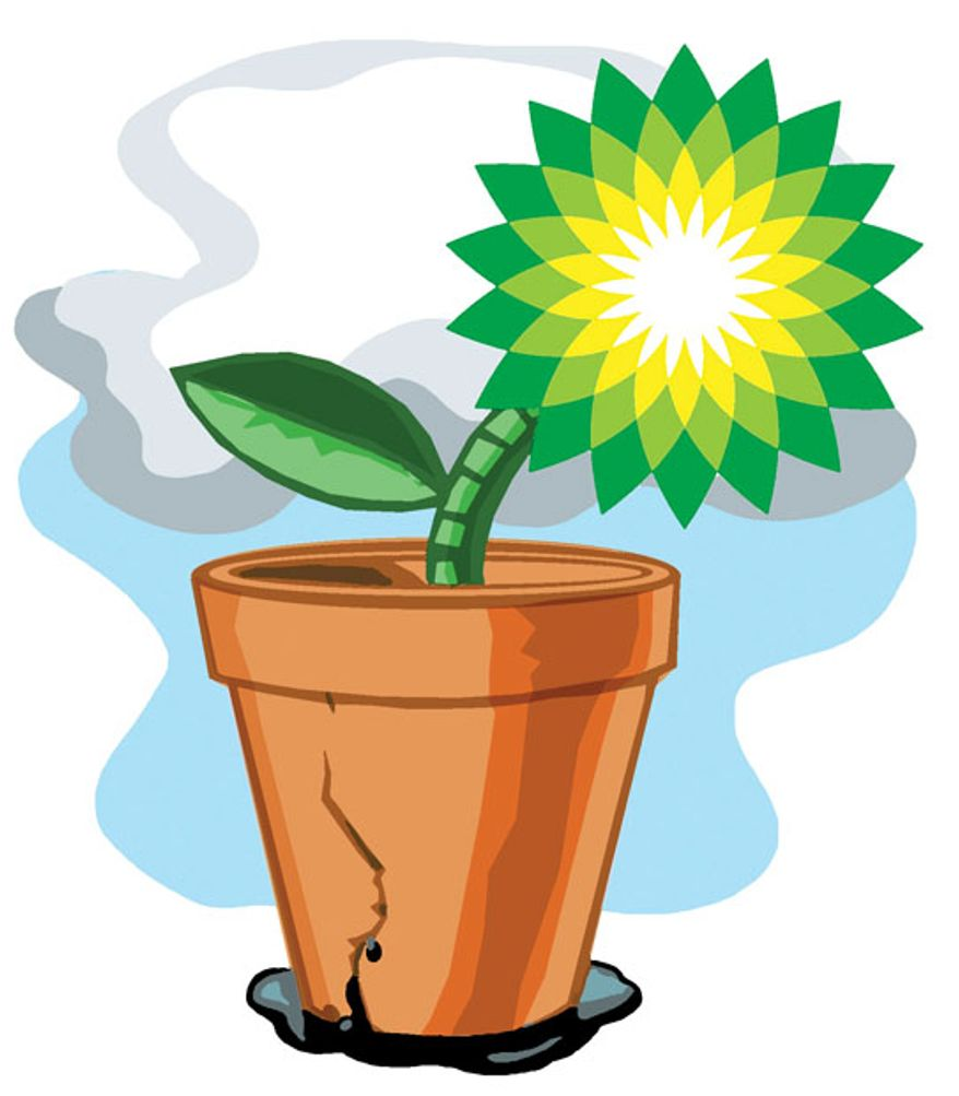 Illustration: BP by Alexander Hunter for The Washington Times