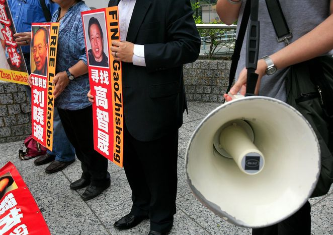 "Activists hold placards with Chinese words that say ""release Liu Xiaobo and Gao Zhisheng"" during a protest outside the U.S. consulate in Hong Kong in May as they demand the Chinese government to release the political prisoners who are in urgent health conditions. This week's resumption of U.S.-China human rights talks after two years will spotlight what critics say is a deterioration in Beijing's record on legal protections, free speech and civil society, and are expected to take up individual cases such as Liu Xiaobo's, along with a list of topics including religious freedom, attacks on the legal profession and China's strict Internet controls. (Associated Press)"