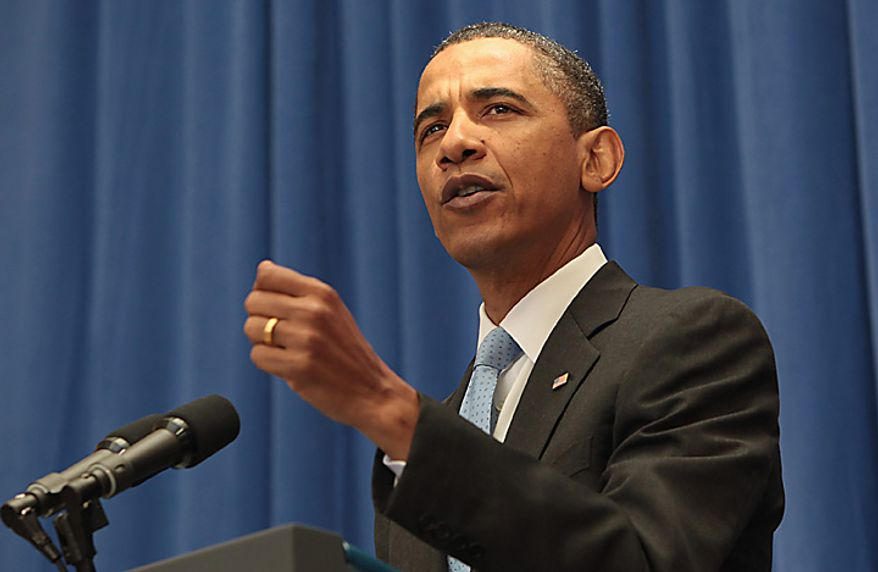 U.S. President Barack Obama speaks on immigration reform at American University in Washington on July 1, 2010. UPI/Dennis Brack/Pool