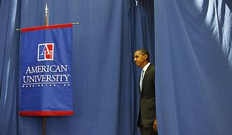President Obama arrives to speak about immigration, Thursday, July 1, 2010, at American University in Washington. (AP Photo/Charles Dharapak)