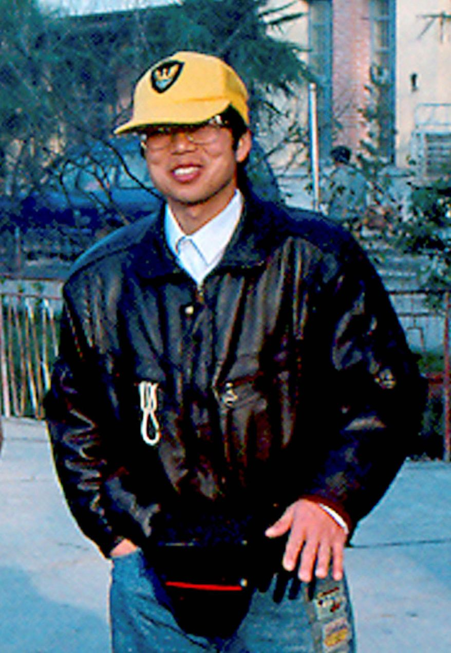 Xue Feng