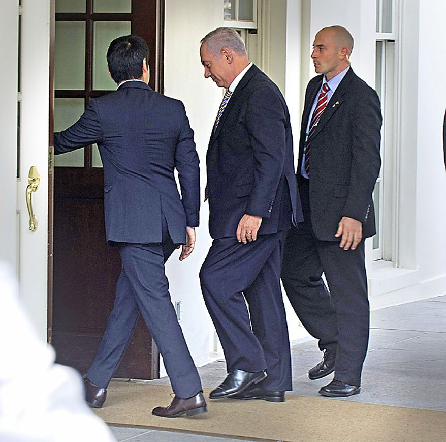Israeli Prime Minister Benjamin Netanyahu arrives at the White House for a meeting with U.S. President Barack Obama in Washington on July 6, 2010.    UPI/Kevin Dietsch