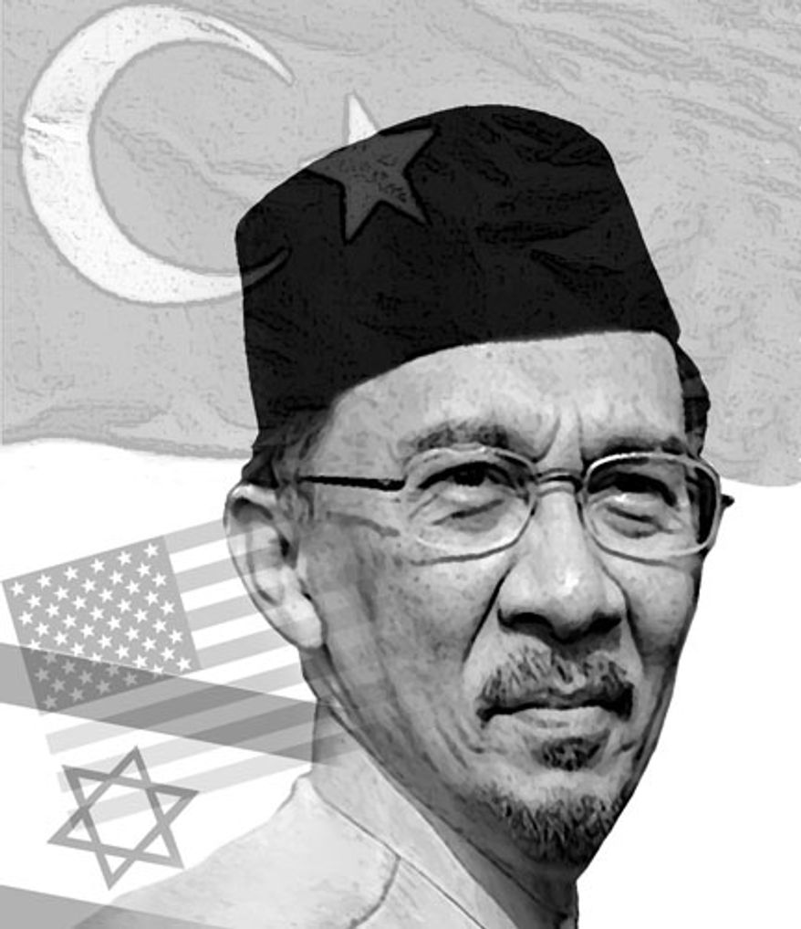 Illustration: Anwar Ibrahim