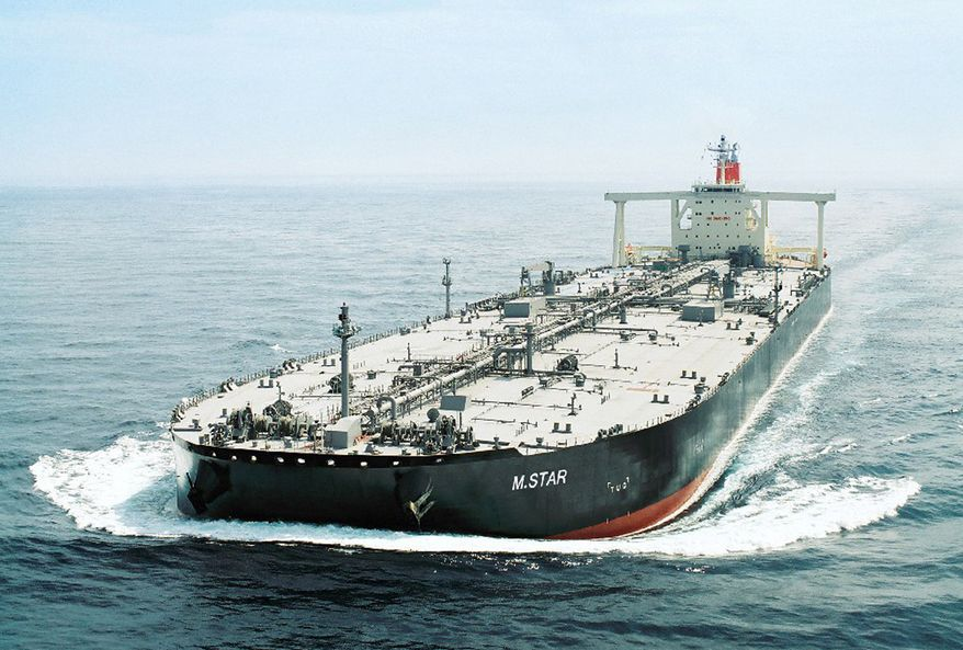 In this undated photo released by Mitsui O.S.K. Lines in Tokyo, Japan's shipping company Mitsui O.S.K. Lines' tanker M. Star is shown. The Japanese shipping company said Wednesday, July 28, 2010, an explosion, suspected to be an attack, has damaged the oil tanker near the mouth of the Persian Gulf, causing one minor injury but did not cause an oil leak. (AP Photo/Mitsui O.S.K. Lines)