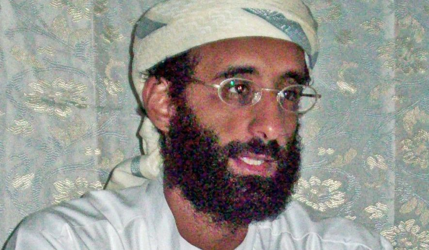 American-born cleric Anwar al-Awlaki is believed to be hiding in Yemen. (Associated Press)
